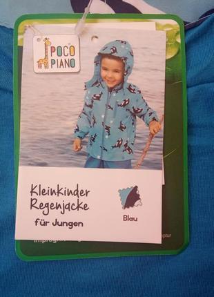 Куртка дощовик, грязепруф pocopiano