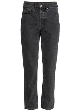 Женские винтажные укороченные серые джинсы h&m, р. 26