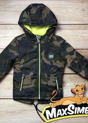 Весенняя куртка парка