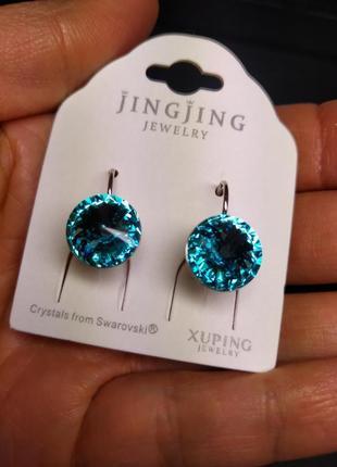 """Серьги """"light turquoise"""" с кристаллами сваровски swarovski d.11mm, родированные от xuping"""