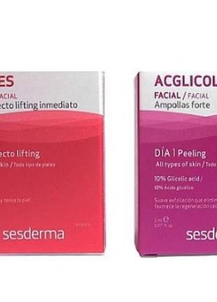 Sesderma набор для предотвращения старения и интенсивного пилинга