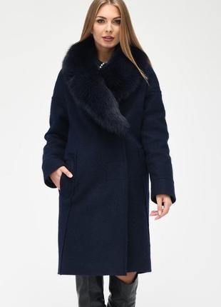 Зимнее  пальто x-woyz pl-8814