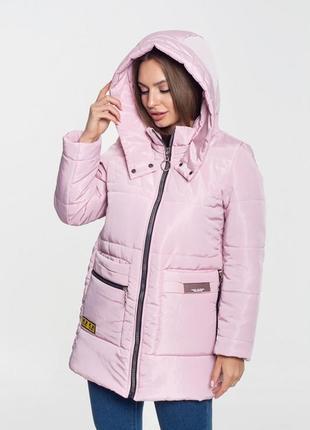 Демисезонная куртка.