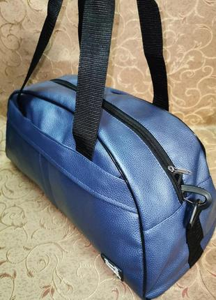 Сплривная,городская,дооожная сумка! цвета!