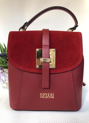 Красивая, модная сумка-рюкзак coveri collection красная