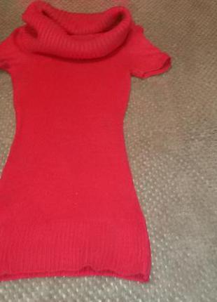 Теплое красное платье от tally weijl1