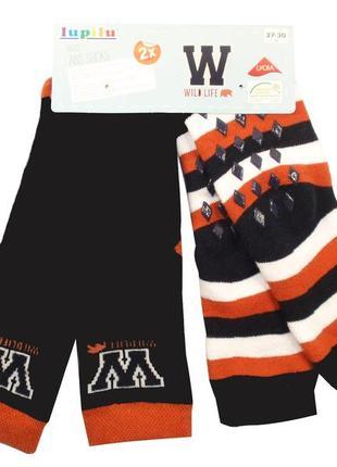 Набор 2 пары носки махровые с тормозками детские бренд lupilu р. 27-30