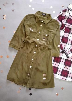 Плотное замшевое платье на заклепках