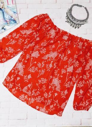 Блуза кофточка топ на плечи pep&co