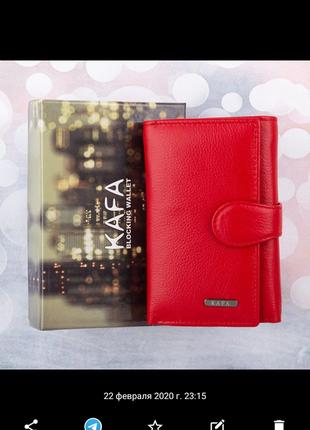 Кожаный кошелек с фрид защитой