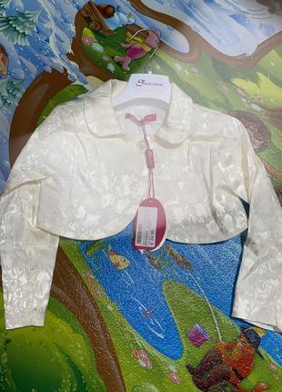 Короткий пиджачок на девочку 4-5 лет, италия