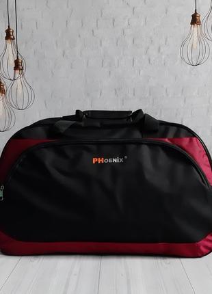 Спортивная сумка. в наличии.