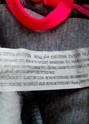 36р. тёплая кофта-толстовка с капюшоном3