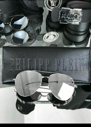 Очки брендовые philipp plein