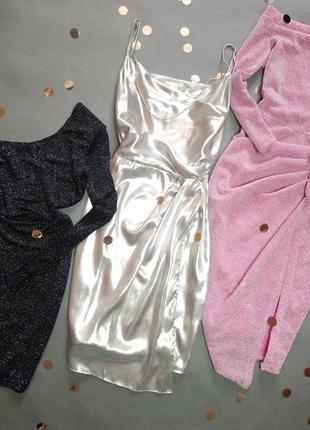 Коктельное серебристое платье на запах h&m
