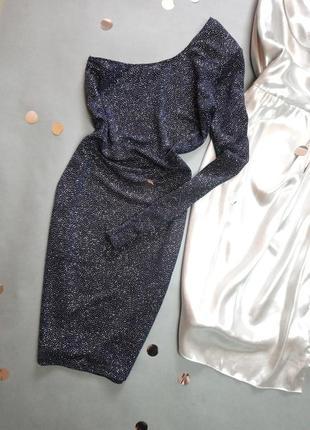 Супер блестящее платье на одну руку
