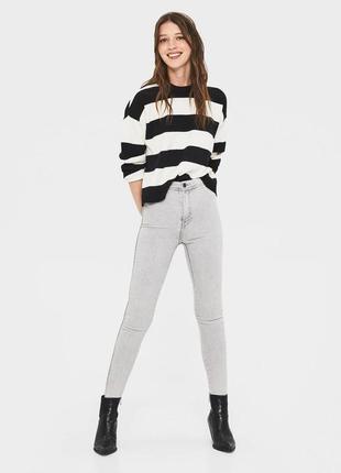Джинсы джинси слим на высокой талии скинни скінні серые качественные новые bershka