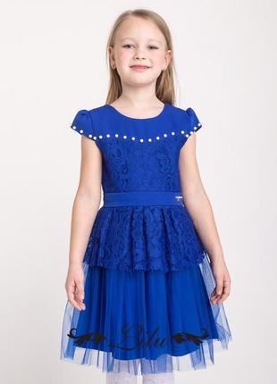 Красивое платье на 8-11 лет