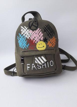 Небольшой брезентовый рюкзак