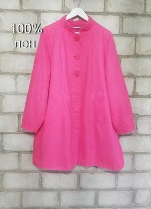 Винтажное  льняное пальто кокон плащ тренч датских дизайнеров part two бохо стиль бохо