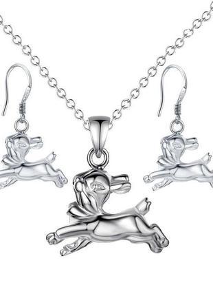 🏵 стильный набор бижутерии серебре 925 кулони серьги зайчики, новый! арт. 2206