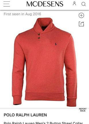Чоловічий светр пуловер мужской свитер пуловер polo ralph lauren оригинал
