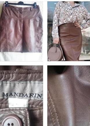 Винтажная трендовая юбка цвета какао из 100% лайковой кожи !