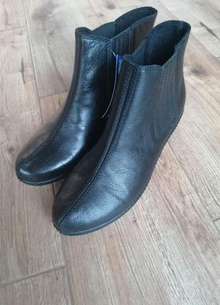 Ботинки inblu. для широких ножек с высоким подъемом.