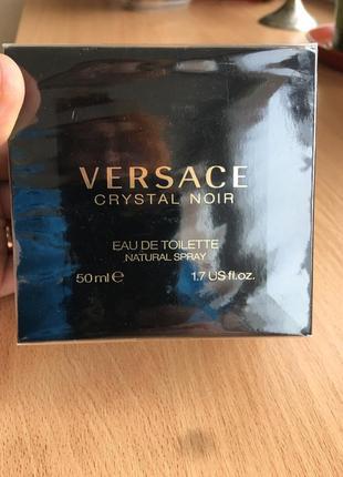 Versace(оригинал)