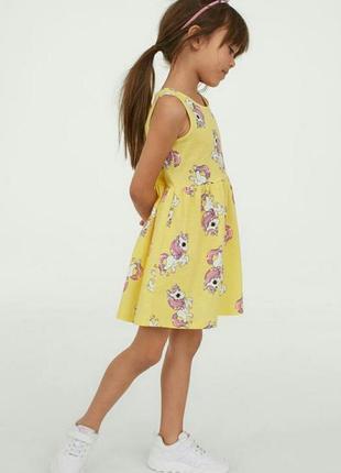 Платье с поняшками h&m🌺