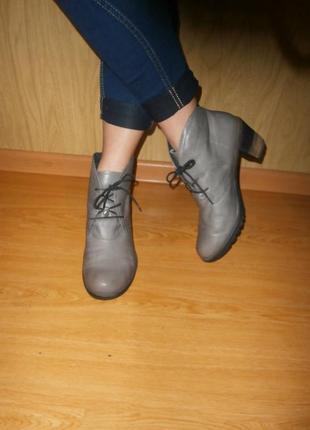 Удобные ботиночки/нат.кожа/27 см/широкие/португалия softwaves