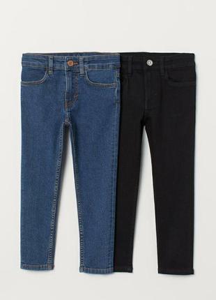 Набор джинсы скины h&m 4-5 лет