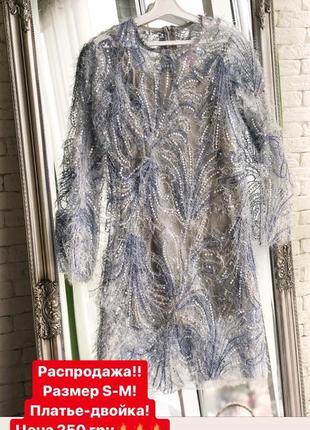 Распродажа! шикарное нарядное платье