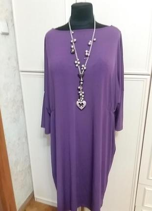 Платье zizzi свободного кроя р.56-58.много вещей больших размеров