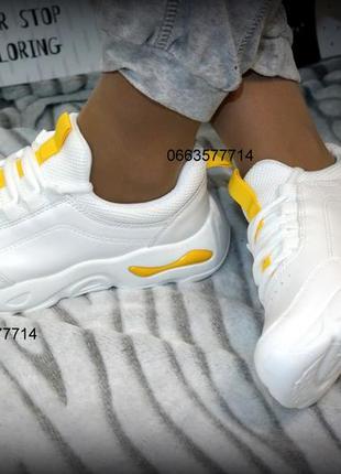 Женские белые кроссовки жіночі білі кроссівки вставки желтого красного , шикарное качество