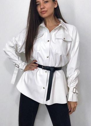 Кожаная белая рубашка