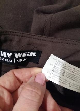 Стильные коричневые брюки лосины tally weijl4