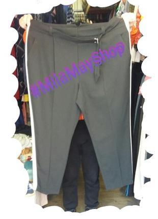 Черные брюки батал с белыми ломпасами