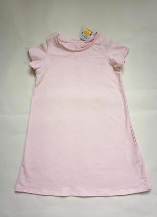 Трикотажное платье с открытыми плечами на 8- лет yangstyle