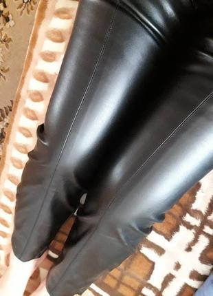 Зауженные брюки лосины под кожу высокая посадка