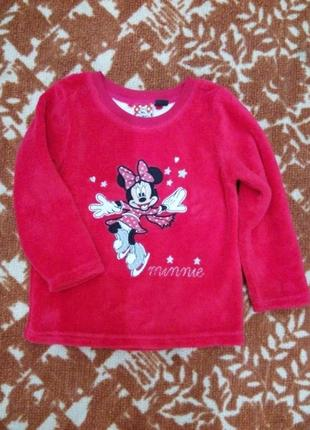 Шикарная мягкая кофта кофточка свитшот свитер