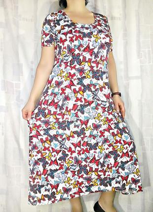 Трикотажное платье в бабочках, пр-во канады