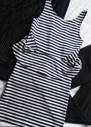 Супер плаття у полосочку
