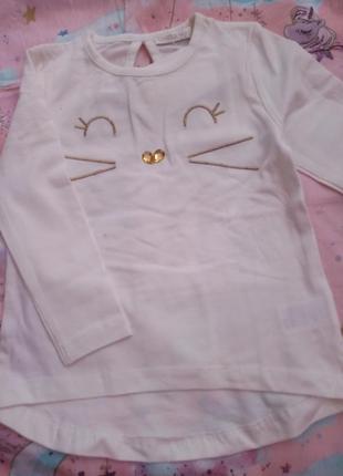 Стильный детский костюм