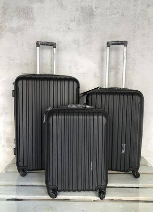 Комплект якісних польських валіз, wings, качественные чемоданы