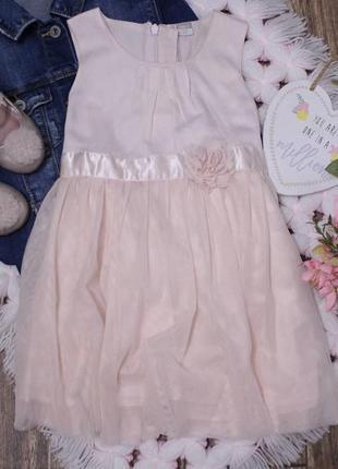Нежное пудровое нарядное платье с фатиновой юбокой