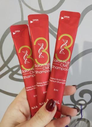 Пробник укрепляющего шампуня с аминокислотами masil 3 salon hair cmc shampoo - 8 мл