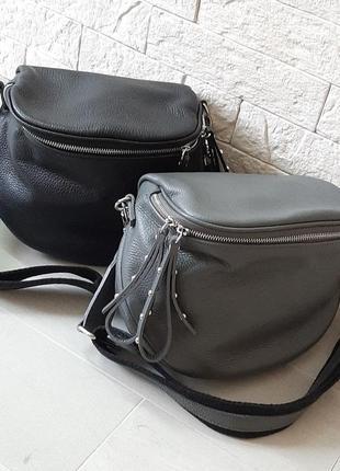 Кожаная сумка /шкіряна сумка кросбоді ( італія)