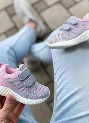 Максимально аккуратные и легкие спортивные кроссовки для девочек