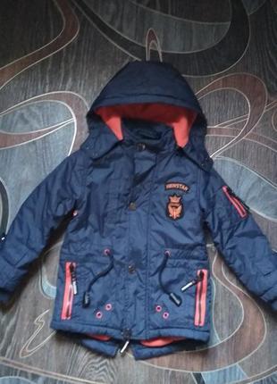Демисезонна куртка венгрія grace